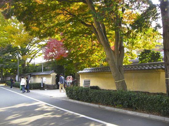 11-28五島美術館10.jpg