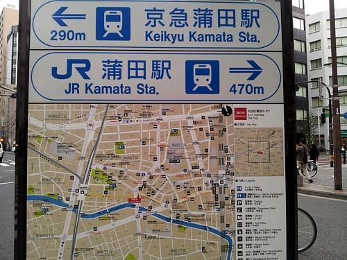 1102蒲田14.JPG