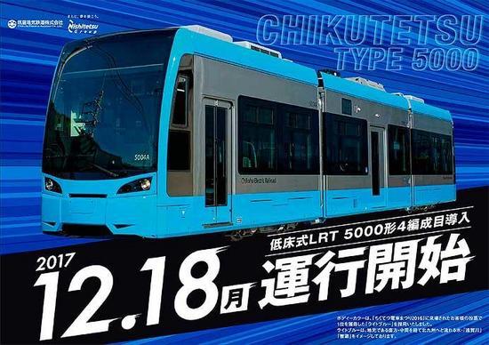 171219_chikutetsu_5004.jpg