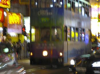 2010香港トラム00.jpg