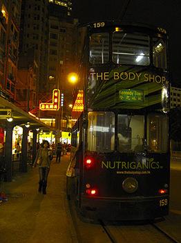2010香港トラム05.jpg