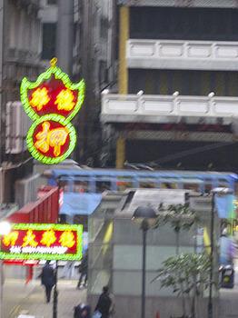2010香港トラム10.jpg
