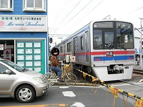 京成電車で初ドジ!:Cedarの今...