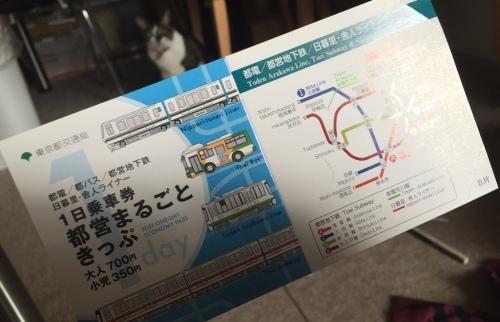 201612荒川線01.jpg