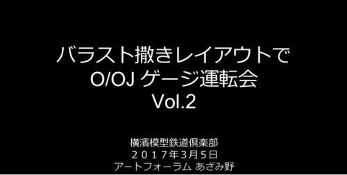 3月5日運転会01.jpg
