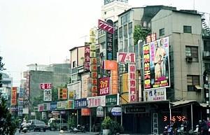 92台湾13.JPG