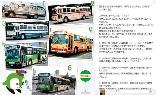 9月交通局FB03.JPG