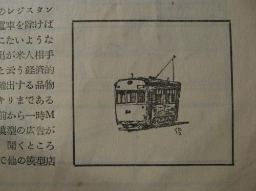 ミキストペン画08.jpg