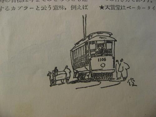ミキストペン画12.jpg