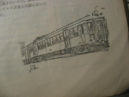 ミキストペン画13.jpg