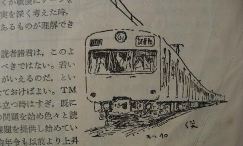 ミキストペン画21.jpg
