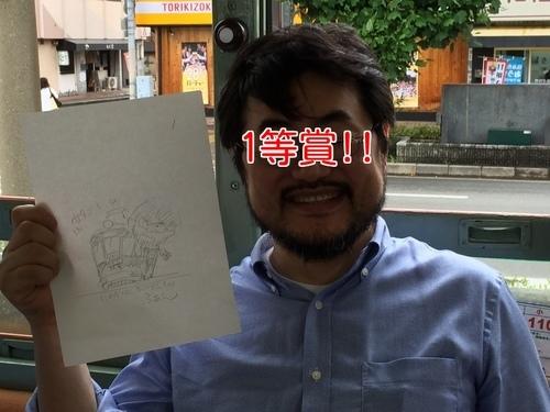 モハモハツアー43.jpg