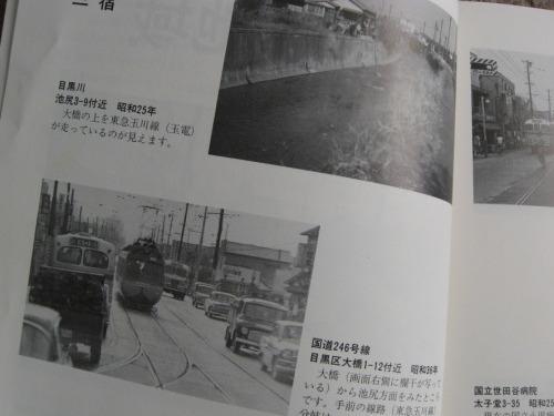 世田谷昔写真05.jpg
