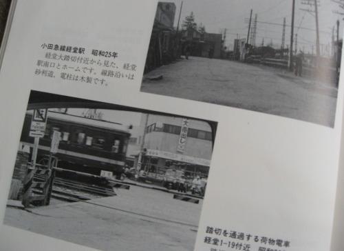 世田谷昔写真07.jpg
