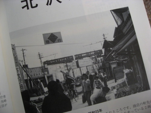 世田谷昔写真08.jpg