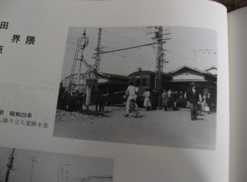 世田谷昔写真09.jpg