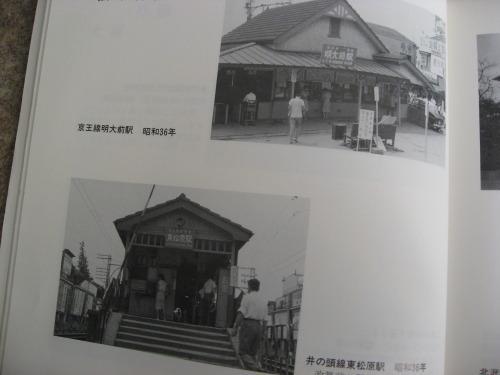 世田谷昔写真10.jpg