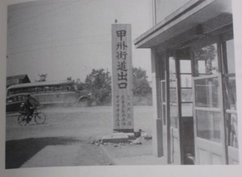 世田谷昔写真14.jpg
