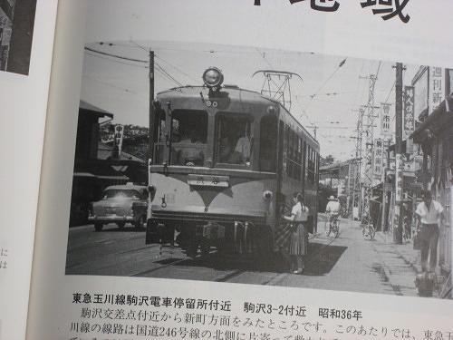 世田谷昔写真15.jpg