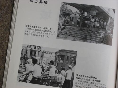 世田谷昔写真22.jpg