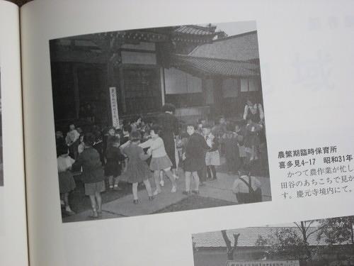 世田谷昔写真28.jpg