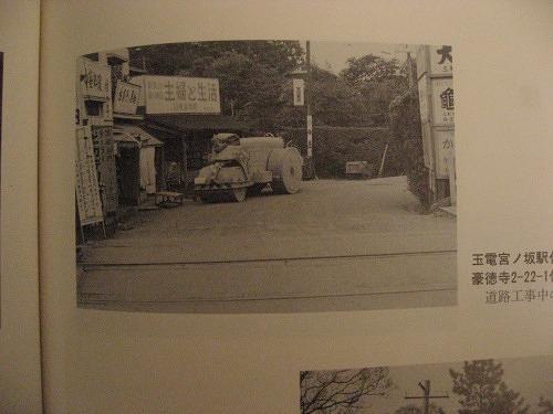 世田谷昔写真29.jpg