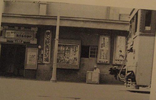 世田谷昔写真30.jpg