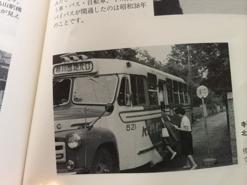 世田谷昔写真35.jpg
