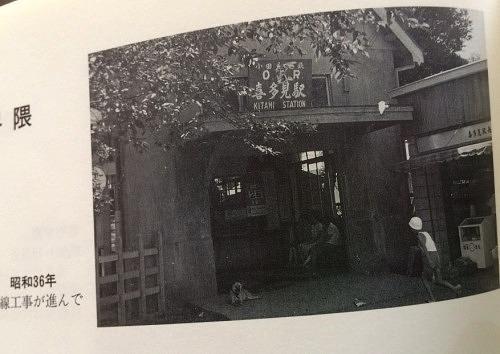 世田谷昔写真36.jpg