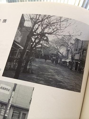世田谷昔写真37.jpg