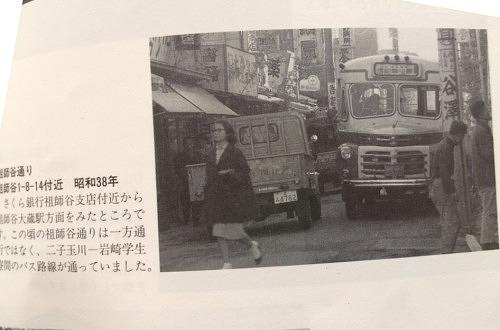 世田谷昔写真38.jpg