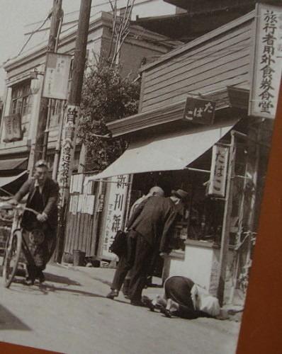 世田谷昔写真39.jpg