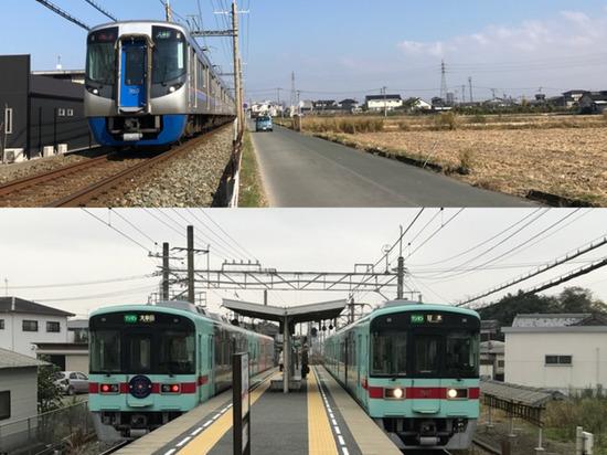 九州電車5タイトル.jpg