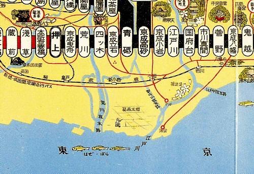 京成沿線案内s35葛西水郷.JPG