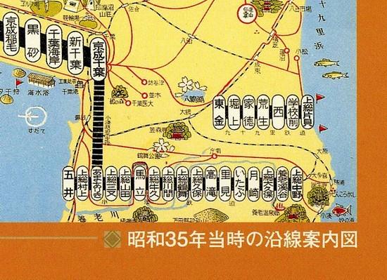 京成s35沿線案内拡大01.JPG