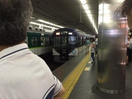 京阪02.jpg
