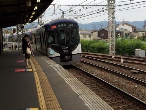 京阪02ー2.jpg