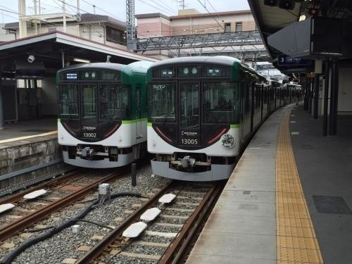 京阪03.jpg