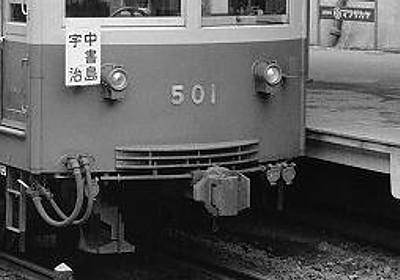 京阪500-01.JPG