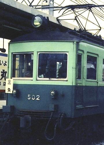 京阪500-04.JPG