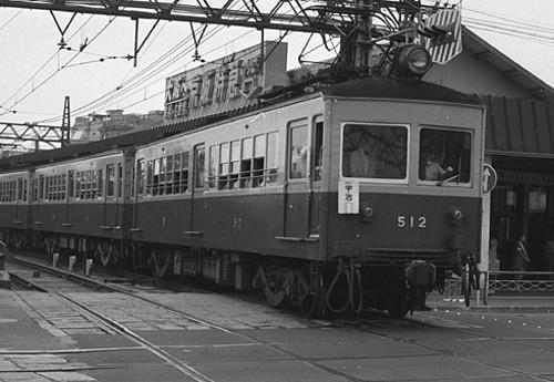 京阪500-09.JPG