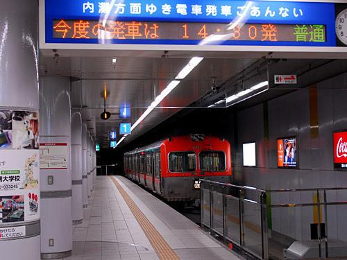 北鉄金沢02.jpg