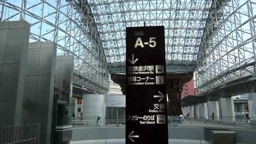 北鉄金沢07.jpg