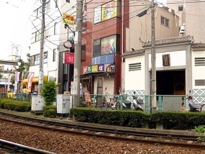大塚世界飯店1.jpg