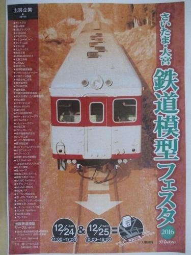 庄龍15.jpg