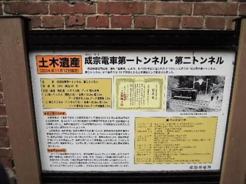 成田詣2017-35.jpg