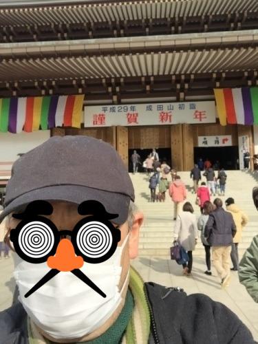 成田詣2017-41.jpg