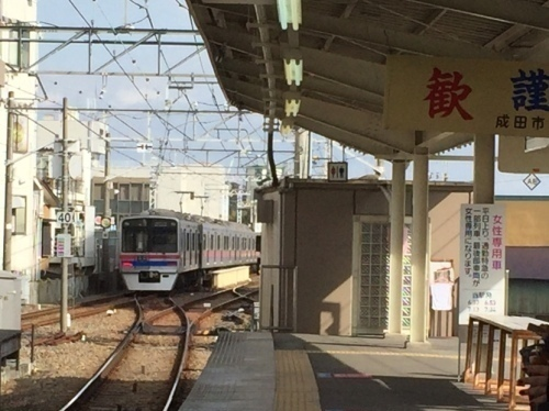 成田詣2017-44.jpg