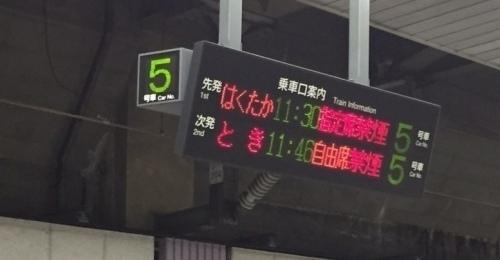 新幹線02.jpg