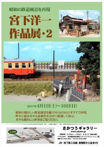 桜雄0413-14.jpg